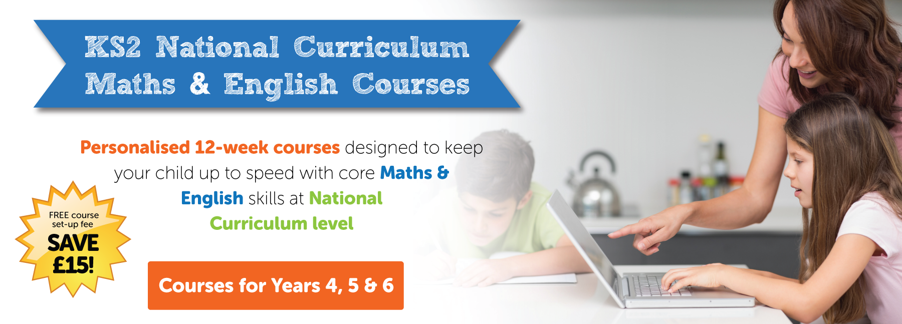 National Curriculum Courses